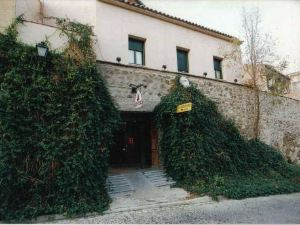 埃爾戴爾曼提薩酒店(Hotel El Diamantista)