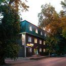 伊爾庫特酒店(Hotel Irkut)