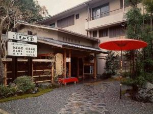 紅葉家本館 高雄山莊(Momijiya of Takao Kyoto)