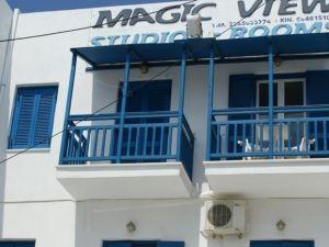 魔術景觀酒店(Magic View)