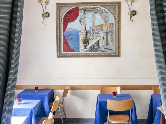 Hotel Soggiorno Athena - 50% off booking   Ctrip