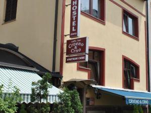 櫻桃旅館(The Cherry Hostel)