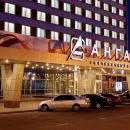 安加拉酒店(Angara Hotel)