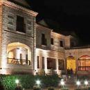 巴斯蒂達酒店(Hotel la Bastida)