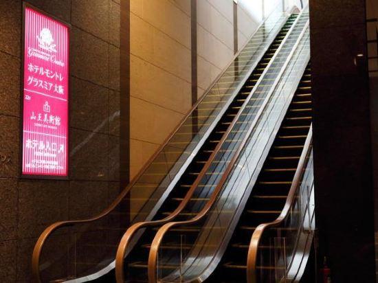 大阪蒙特利格拉斯米爾酒店(Hotel Monterey Grasmere Osaka)周邊圖片