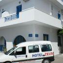 宙斯酒店(Hotel Zeus)