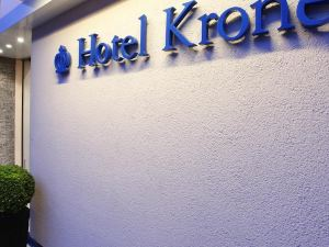 亞琛歐洲會議城皇冠酒店(Hotel Krone Aachen | City-Eurogress)