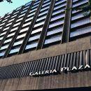 格拉瑞亞瑞福瑪廣場酒店(Galeria Plaza Reforma)