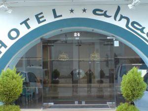 阿爾納瑟酒店(Hotel Alnacir)