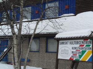 薩米迦德酒店(Hotell Samegård)