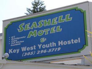 貝殼汽車旅館及國際旅舍(Seashell Motel and International Hostel)