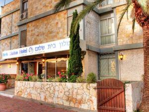 伯沙洛姆酒店(Beth-Shalom)