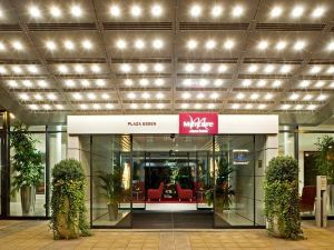 埃森廣場美居酒店(Mercure Hotel Plaza Essen)
