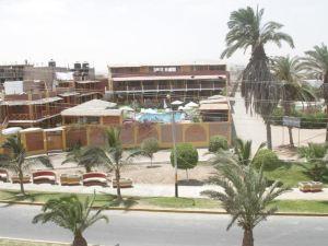 雷富基奧皮拉塔1號旅舍(Refugio del Pirata)