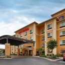 帕洛阿爾托貝斯特韋斯特優質套房酒店(Best Western Plus Palo Alto Inn & Suites)