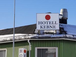 科比訥酒店(Hotell Kebne)