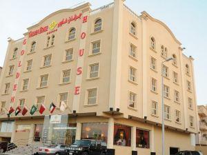 達曼金屋酒店(Golden House Dammam)