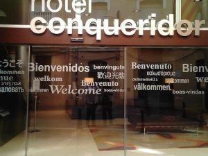 孔克立多酒店(Hotel Conqueridor)