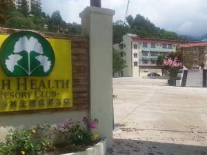 大中華養生酒店俱樂部(DZH Health Resort Club)