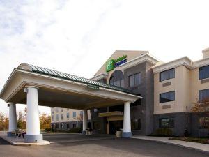 錫拉丘茲機場智選假日酒店(Holiday Inn Express Syracuse Airport)