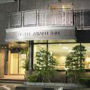 靜岡微笑酒店(Smile Hotel Shizuoka)