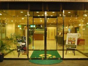 大垣遙索爾酒店(Loisir Hotel Ogaki (Formerly Chisun Grand Ogaki))
