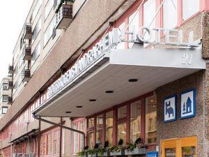 哥德堡背包客酒店(Backpackers Göteborg)