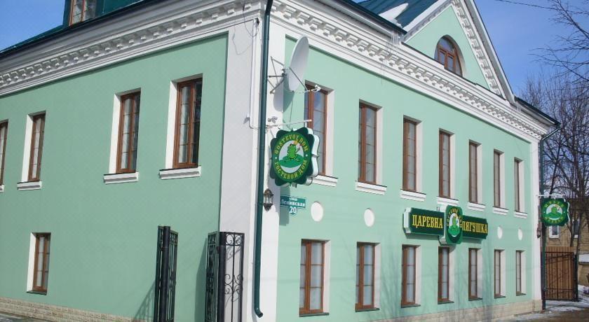 Tsarevna Lyagushka Hotel, Hotel reviews and Room rates