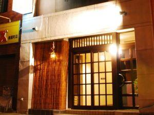 長崎明利國際青年旅舍(Nagasaki International Hostel Akari)