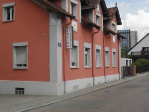 霍爾加騰旅館(Pension Holzgarten)