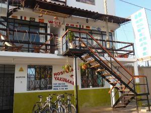 豪斯佩達雅酷瑪賓館(Hospedaje Yakumama)