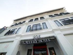 馬六甲1825藝廊酒店(1825 Gallery Hotel Melacca)
