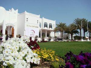 多哈萬豪酒店(Doha Marriott Hotel)