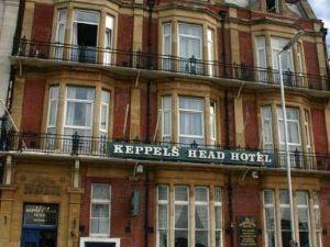 科佩爾斯之首酒店(Keppels Head Hotel)
