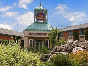 斯通里奇貝斯特韋斯特優質酒店暨會議中心(BEST WESTERN PLUS Stoneridge Inn & Conference Centre)
