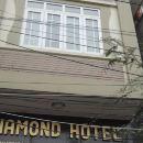 鉆石酒店(Diamond Hotel)