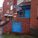 普羅斯貝克旅舍(Hostel Prospekt)