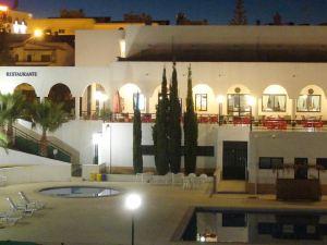 里亞爾加爾福酒店(Rialgarve)