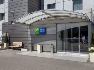 日內瓦機場智選假日酒店(Holiday Inn Express Geneva Airport)