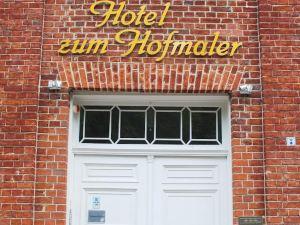祖姆霍夫馬萊爾酒店(Hotel zum Hofmaler)