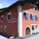 切薩洛薩奇瑞士優質酒店(Hotel Chesa Rosatsch)