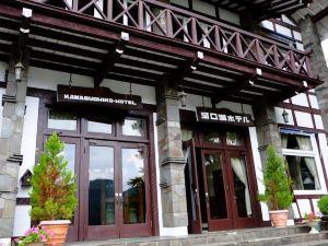河口湖酒店(Kawaguchiko Hotel)