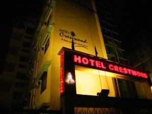 克雷斯特伍德酒店(Hotel Crestwood)