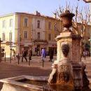 普羅旺斯阿提艾克斯中心酒店(Hotel Artea Aix Center Provence)