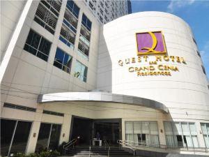 宿務探索酒店(Quest Hotel and Conference Center Cebu)