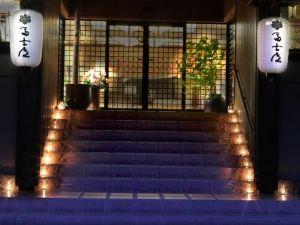 川湯溫泉富士屋酒店(Kawayu Onsen Fujiya)