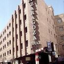 薩拉戈薩皇家酒店(Hotel Zaragoza Royal)