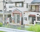 大阪特碼託旅館