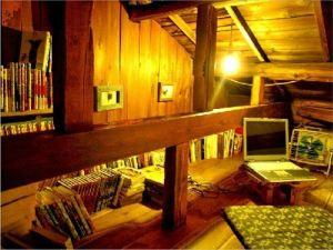 小小世界賓館(Small World Guest House)