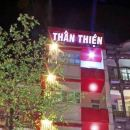 泰天好友來酒店(Than Thien - Friendly Hotel)
